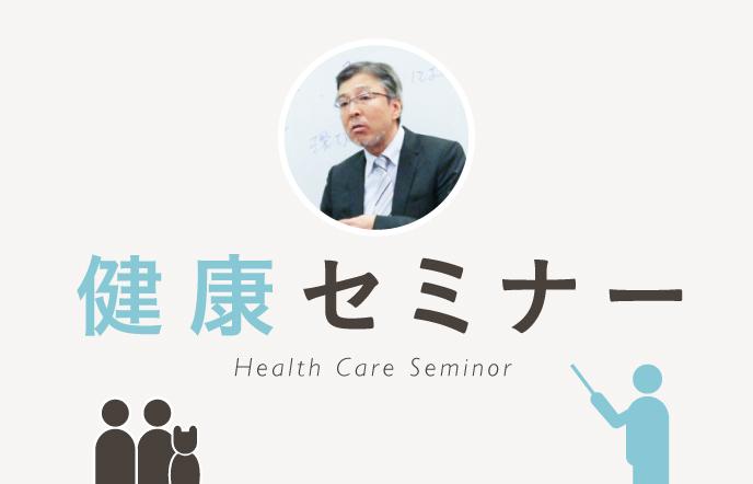 2019/04/13 西宮 獣医師による健康セミナー 「膝蓋骨脱臼」