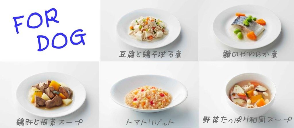 阪急ハロードッグオリジナルフード試食会