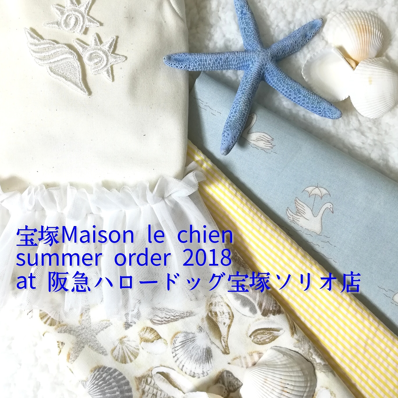 2018/06/09 ソリオ宝塚店 宝塚メゾンルシアンオーダー会