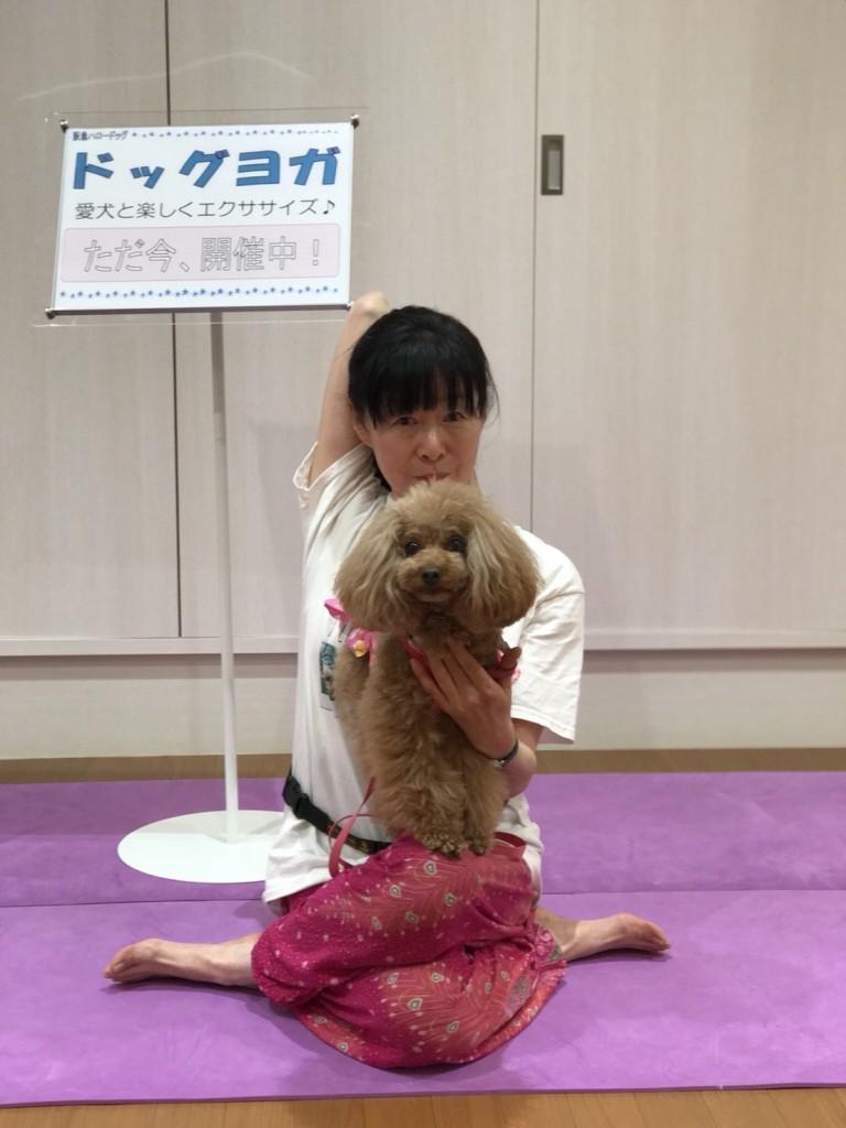 2018/06/16 ソリオ宝塚 ドッグヨガ
