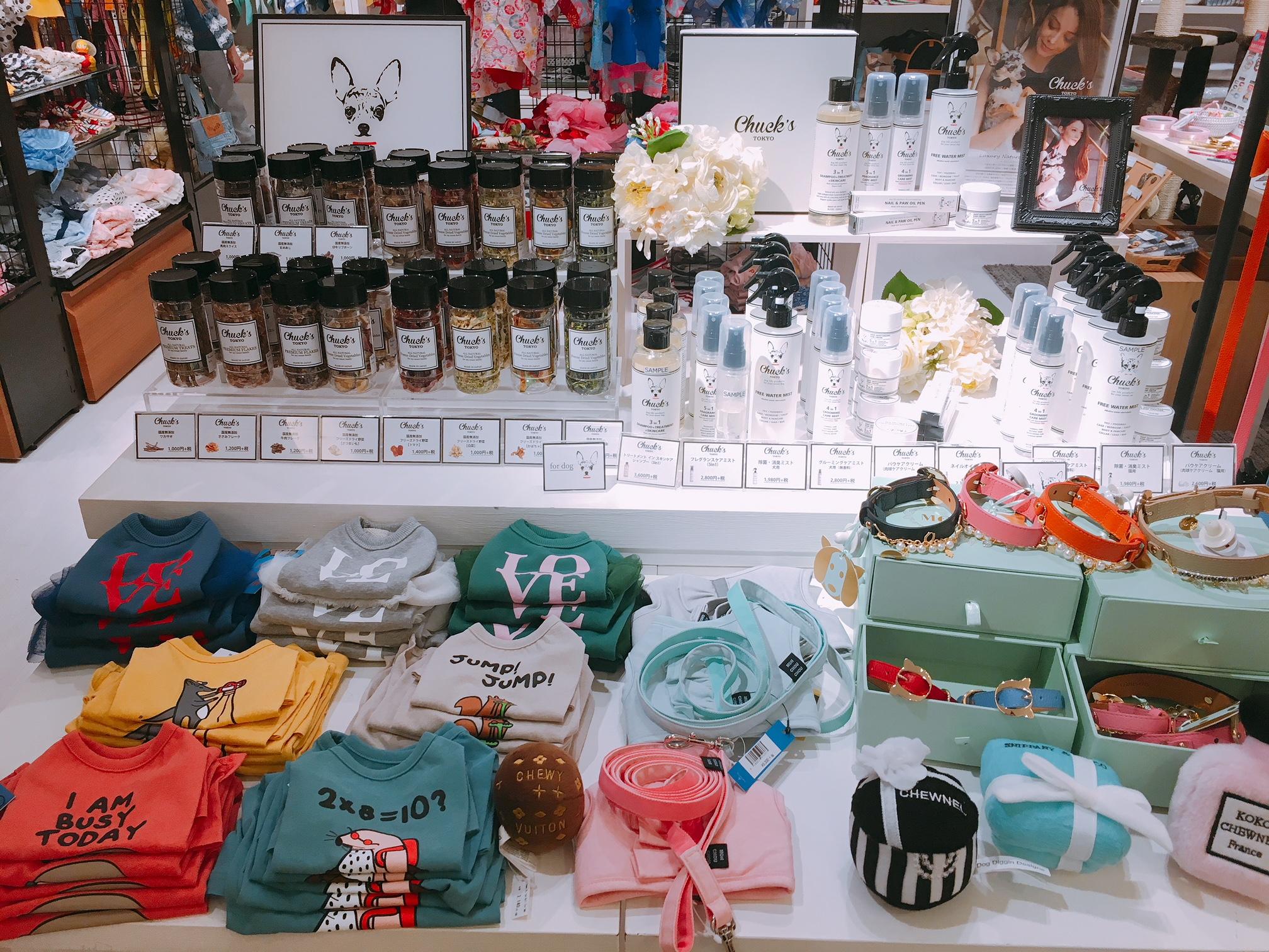Chuck's TOKYO