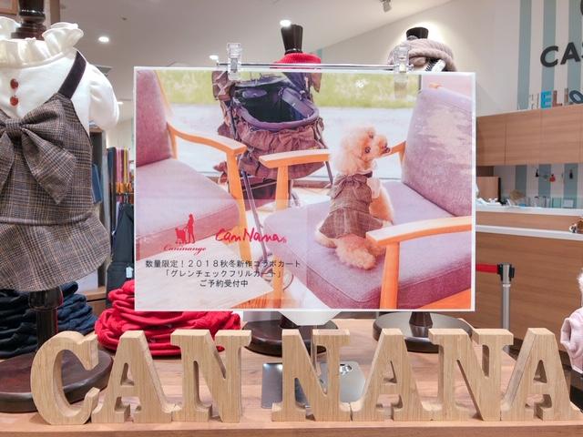 2018/10/17~23 西宮店 CanNana