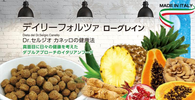 2018/12/15(土)FORZAサンプリング会 ソリオ宝塚店