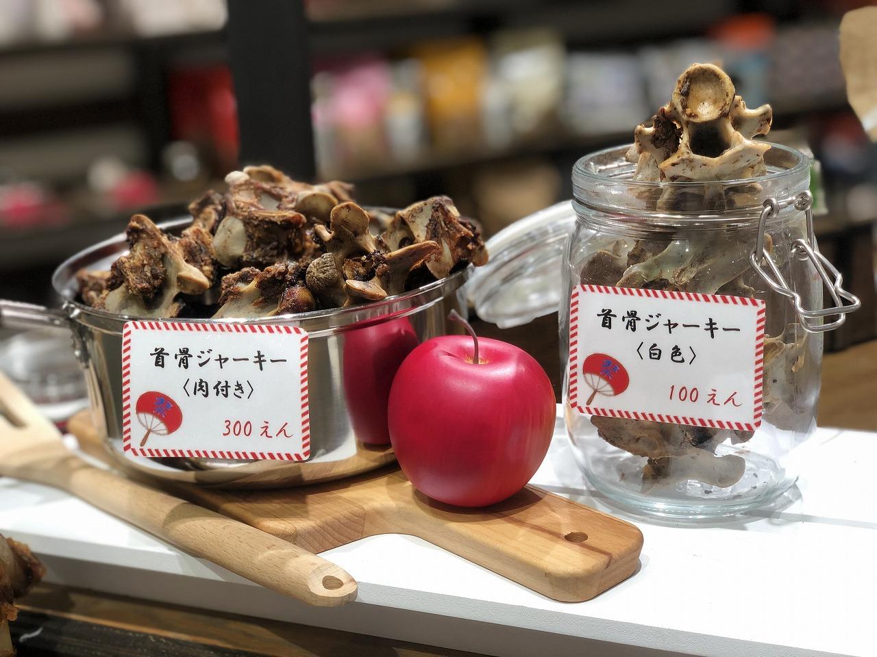 2019/07/03-09 宝塚 MOMOKA 鹿骨ジャーキー販売会