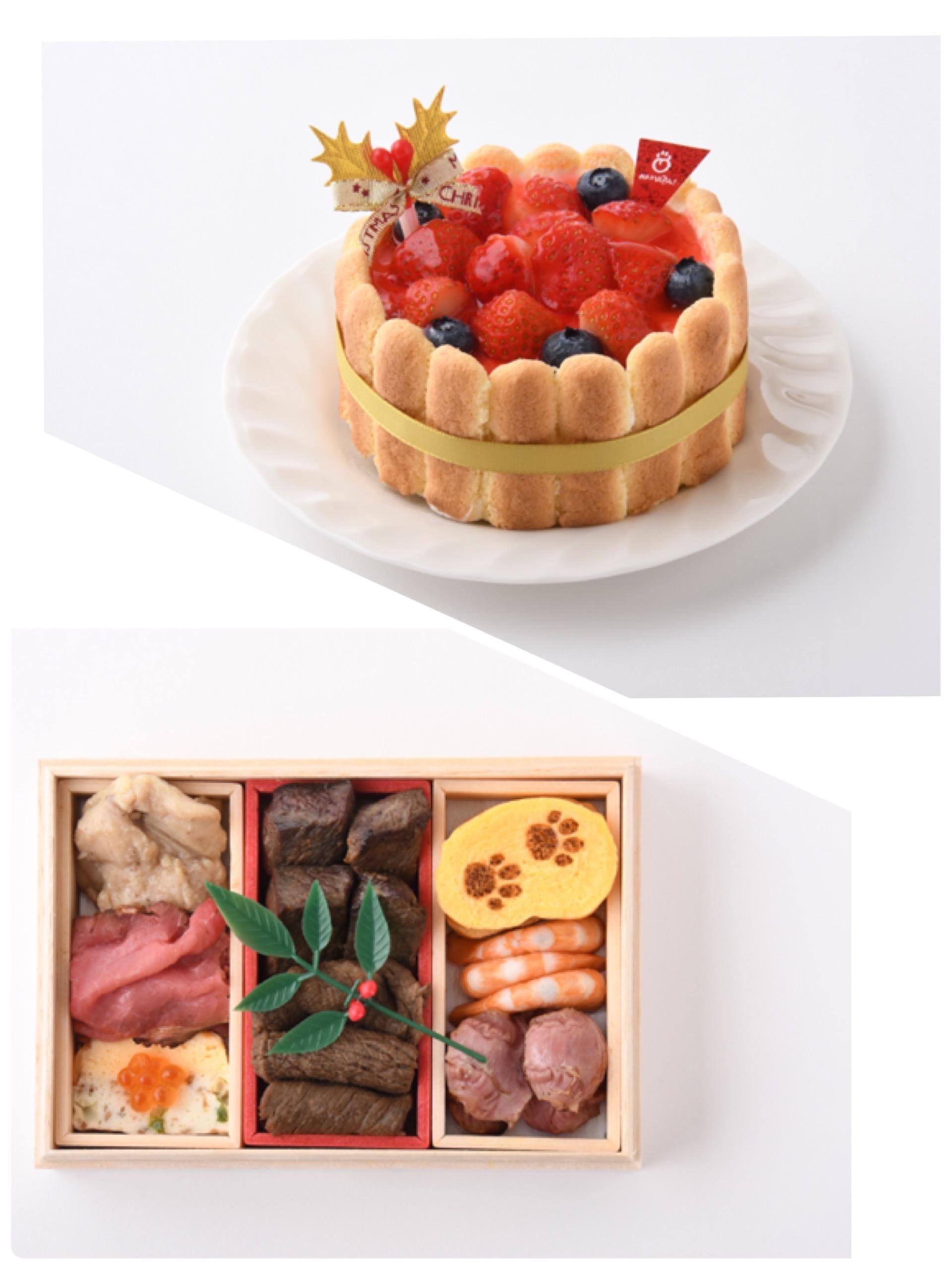 クリスマスケーキ・おせち受注