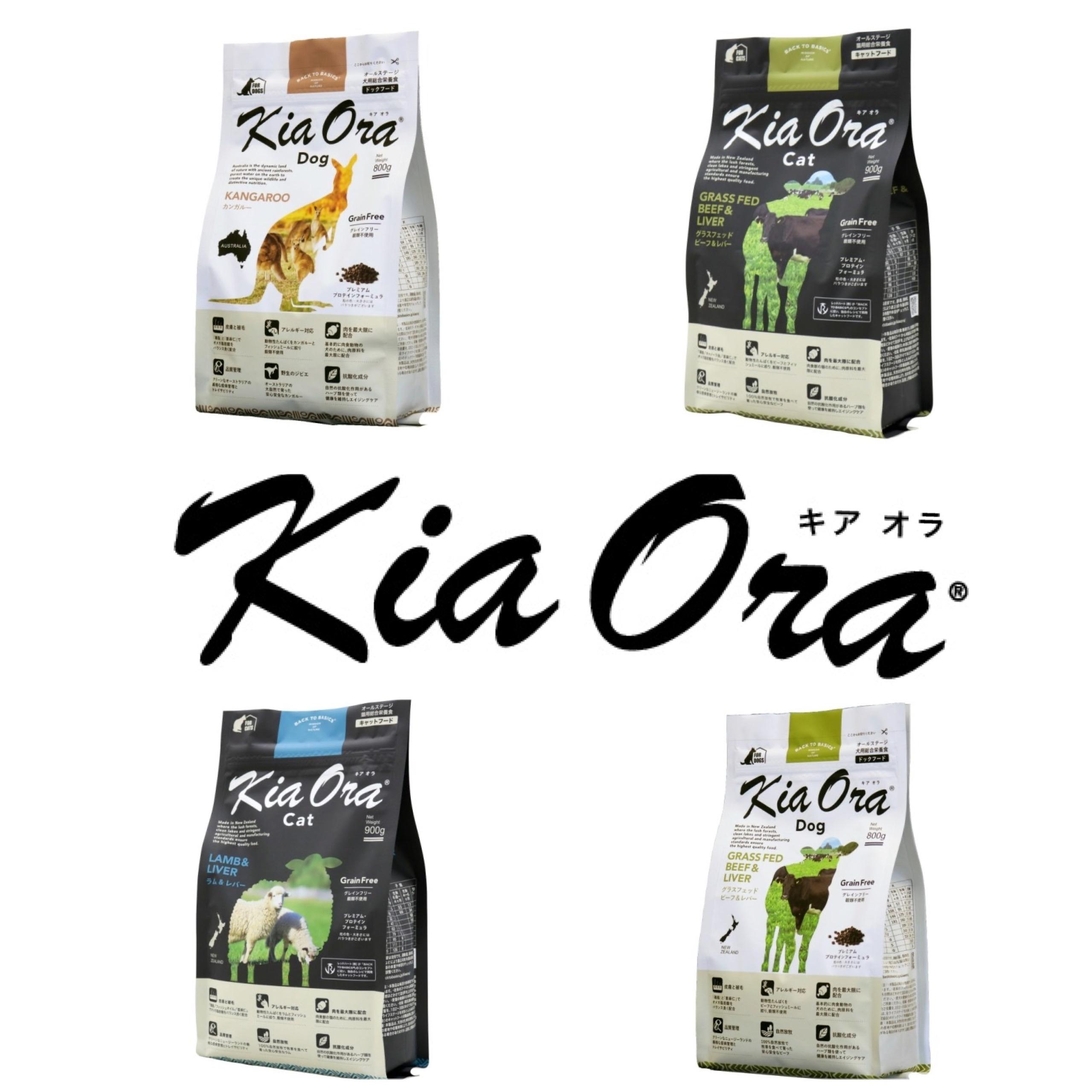 2019/12/8 宝塚・うめだ  KiaOra DOG&CAT 試食会