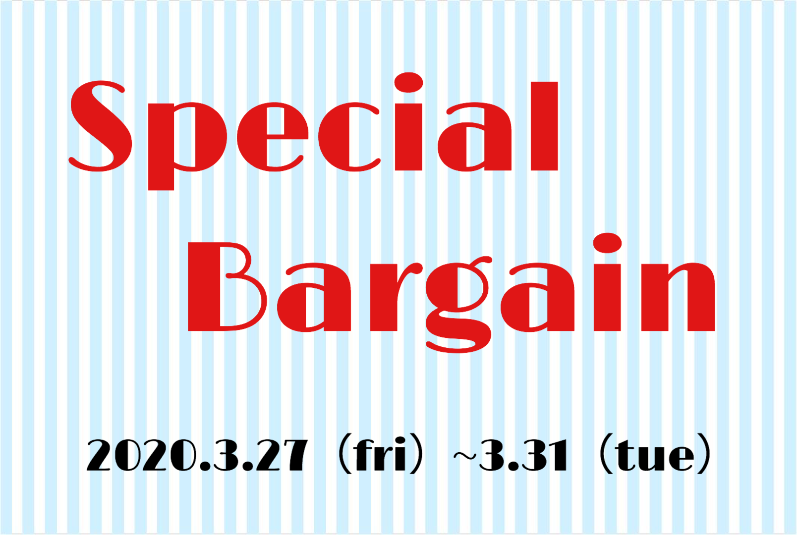 2020/03/27-31 3店舗同時開催「スペシャルバーゲン」
