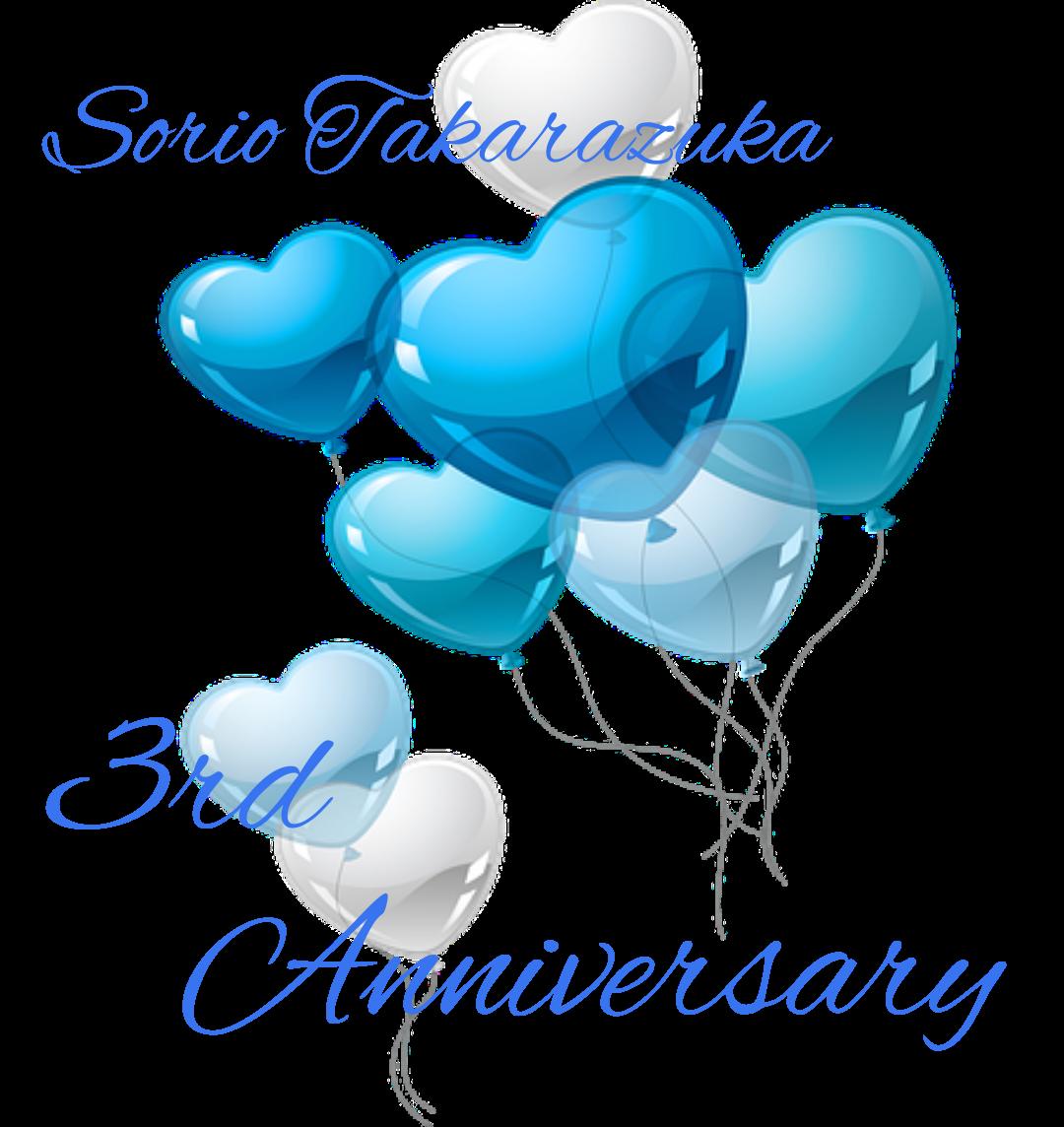 2021/03/17-23 ソリオ宝塚店「3rd Anniversary」