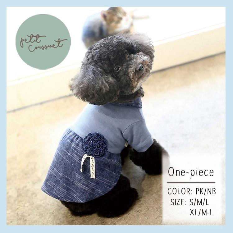 2021/09 「Petit Coussinet」秋冬コレクション